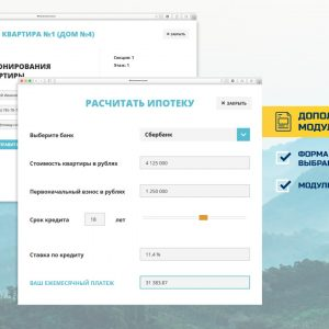 port_rogovo_03